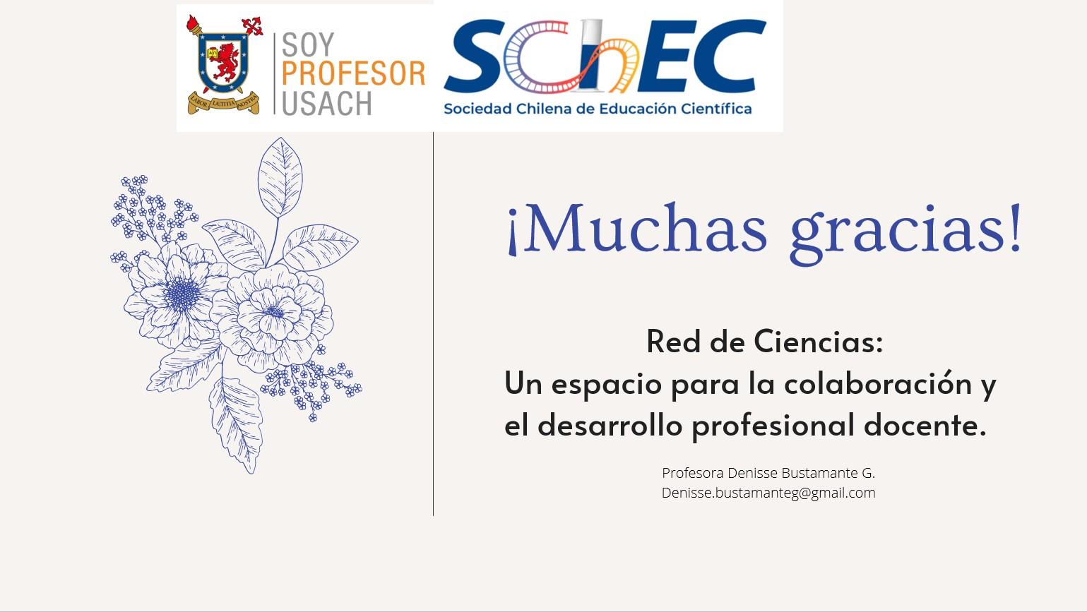 Red de Ciencias: Un espacio para la colaboración y el desarrollo profesional docente